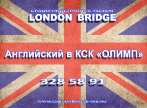 Plakat_Kompr